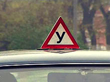 ГИБДД меняет требования к автошколам