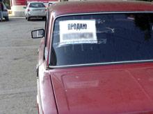 Историю подержанного автомобиля можно будет узнать на портале госуслуг
