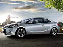 Объявлены рублёвые цены нового купе Kia