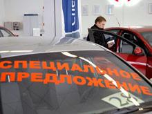 Продажи автомобилей в России в ноябре снизились на 4%