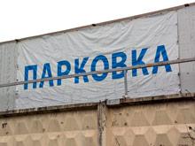 Парковки в центре Москвы будут бесплатными по праздникам и выходным