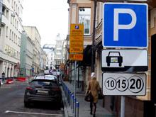 К Рождеству еще на 350 улицах Москвы ввели платную парковку (инструкция по оплате)