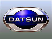 Третью модель Datsun представят в феврале
