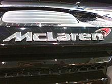 McLaren анонсировал выпуск нового суперкара P15