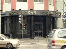 Власти Москвы придумали, за что штрафовать водителей, закрывающих номера на стоянках
