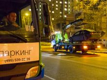 Мэрия Москвы с сентября эвакуировала 64 тысячи машин и заработала  около 300 млн рублей, подсчитали журналисты