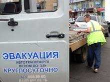 Мосгорсуд рассмотрит иск к столичной службе по эвакуации