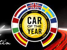 Объявлен список претендентов на европейскую премию  Car of the Year