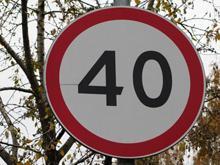Скорость в пределах Бульварного кольца  Москвы может быть ограничена до 40 км/ч уже  с 2015 года
