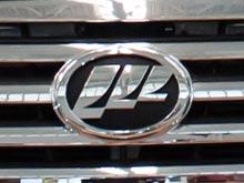Большие планы: китайская Lifan  инвестирует до  300 млн долларов в строительство автозавода в России