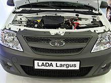 Названа цена самой дорогой Lada