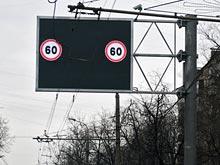 """""""Автометеозависимость"""": на дорогах России будет  введен  погодный  скоростной режим"""