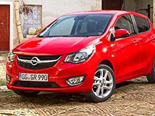 Бюджетный хэтчбек Opel Karl представлен официально