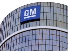 Дефект замка зажигания в автомобилях GM привел к гибели 42 человек