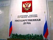 Депутат Лысаков предлагает упростить процедуру освидетельствования водителей