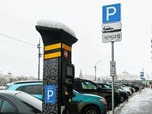 Зона платной парковки  в Москве снова выросла - почти вдвое
