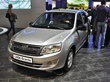 Продажи Lada Granta c роботизированной коробкой уже начались по цене от 401,3 тыс рублей