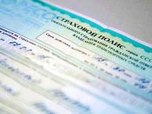 Госдума приняла закон о продлении до 1 июля 2017г претензионного порядка в ОСАГО