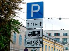 В Петербурге  открылась   первая зона платной парковки: правила местами  жестче московских