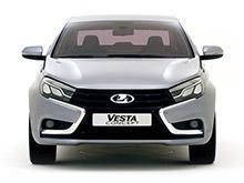 В Тольятти назвали дату начала продаж Lada Vesta