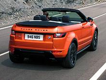 Land Rover  представил  кабриолет-кроссовер (ВИДЕО)