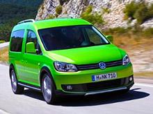 Volkswagen отзывает в России несколько тысяч минивэнов Caddy