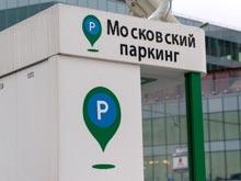 """Приложение """"Московского паркинга"""" на праздники изъяли из  AppStore"""