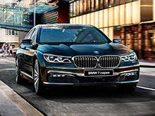 BMW объявила рублевые цены на новую версию своего  флагмана