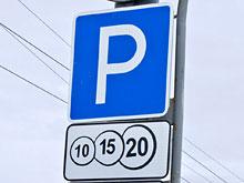 В  Петербурге  не  спешат  перенимать пример  Москвы с бесплатной парковкой по выходным