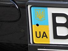 В Крыму на трое суток  арестовали водителя  с украинскими номерами